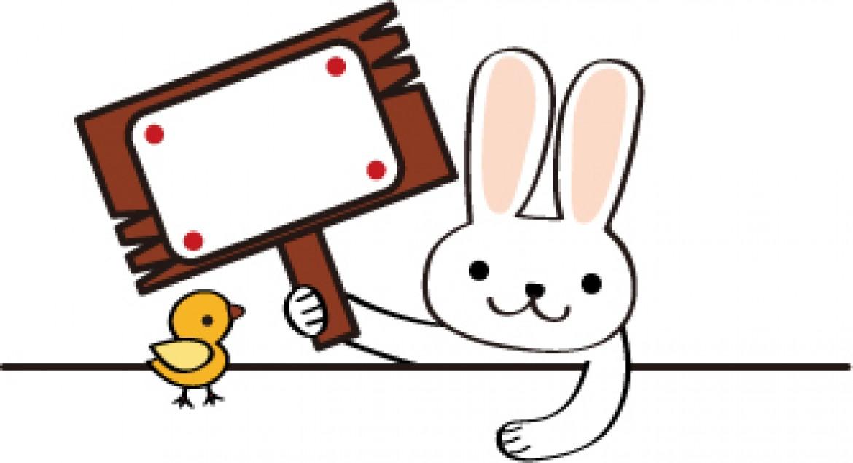 9月期開催シフォンケーキ教室ご予約のみなさまへ、ご案内メールをお送りさせて頂きました