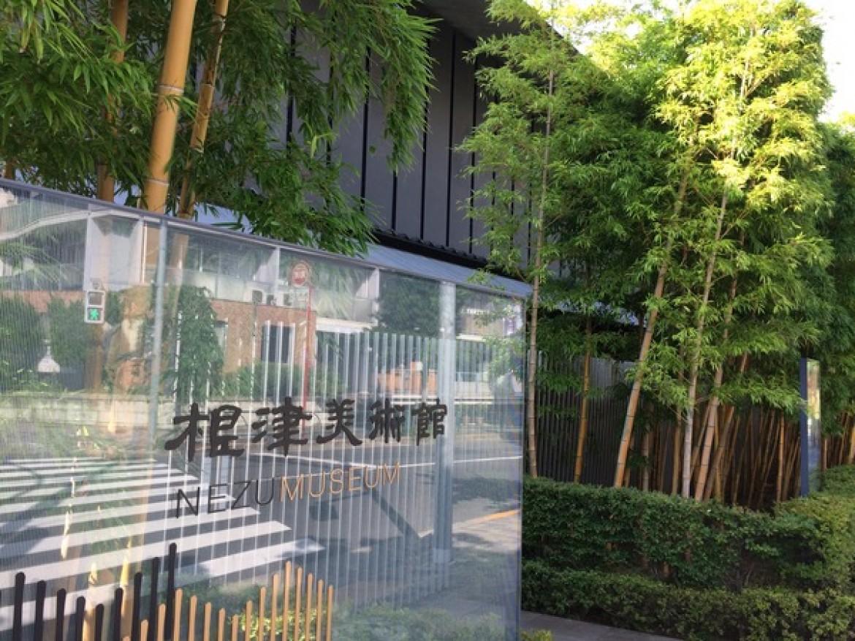 表参道駅からお教室まで、根津美術館を目印にお越しください
