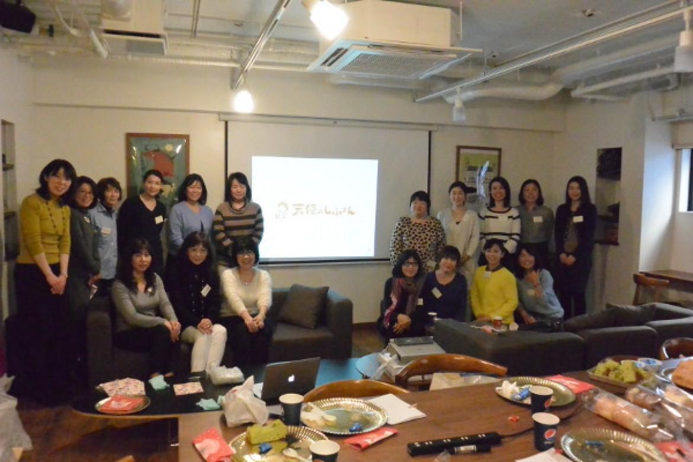 青山 天使のしふぉん メレンゲ女子会、ご参加いただきましてありがとうございました!