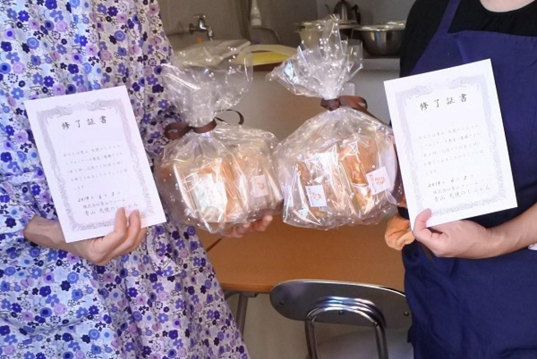 シフォンケーキ教室 修了おめでとうございます!