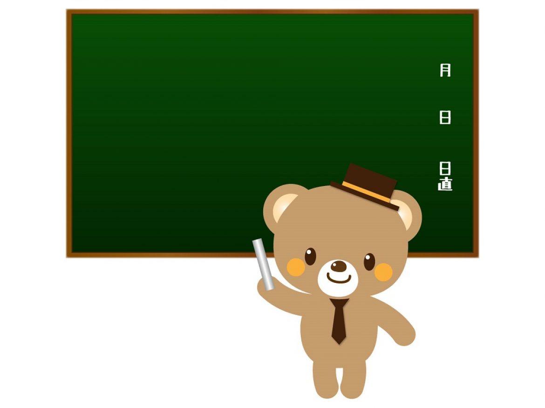シフォンケーキ教室2019年7月の開催日程が公開されました