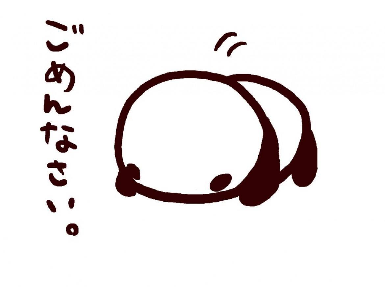 青山 天使のしふぉん 販売サイト(http://angelschiffon.com/) メンテナンスのお知らせ